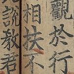 O Arquivo Nacional Australiano recebeu o Prémio UNESCO/Jikji Memória do Mundo