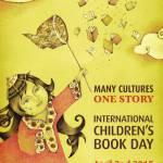 2 de Abril é o Dia Internacional do Livro Infantil