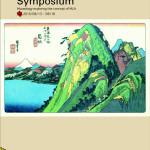 Museus, bibliotecas e arquivos em debate no 38th Annual ICOFOM Symposium