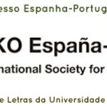 O GT-SIM marca presença no III Congresso ISKO Espanha-Portugal