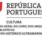 Arquivo Histórico Ultramarino cria bolsa de pesquisadores/investigadores