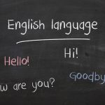Ponte de Lima acolhe formação contínua de inglês para profissionais da informação