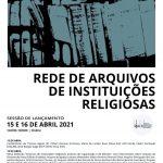 A BAD associa-se ao lançamento da Rede de Arquivos de Instituições Religiosas (RAIR)